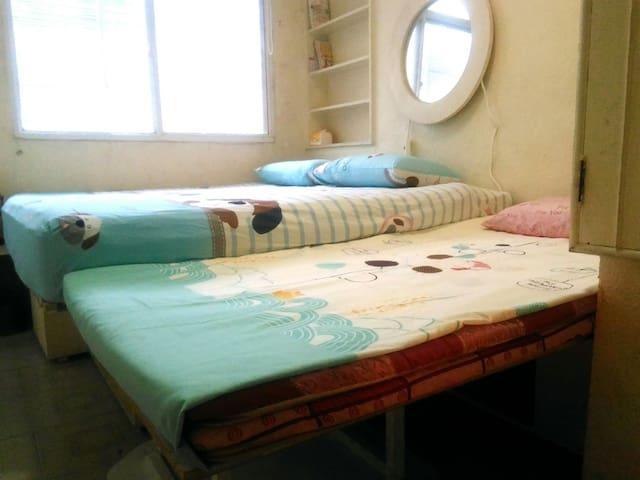 Miautty MRT 2F House - Room D