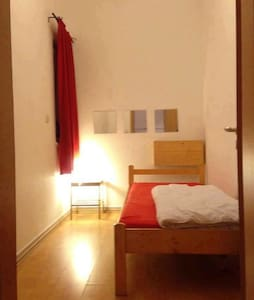 Small&Cozy room in central BP! - Budapest - Appartement