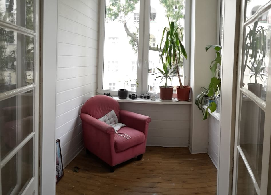 Sunroom! Can be a bit chilly in winter though.