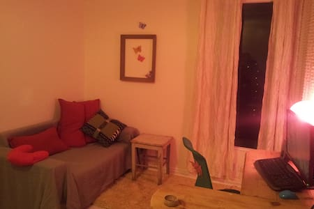 crazy summer apartment for couples - Zikhron Ya'akov