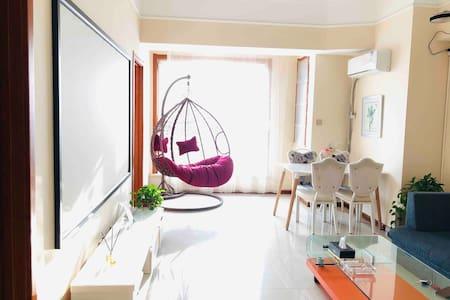 🏅(已消毒)爱琴海恒丰观影两室公寓