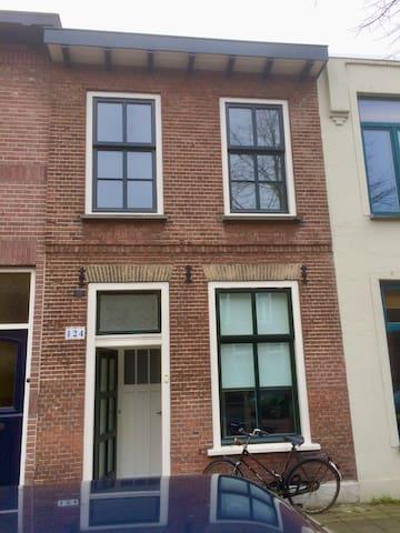 Knus huisje in Breda