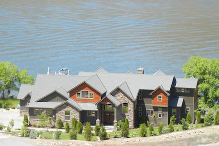 Beautiful, Lake-Front Property - East Wenatchee - Huis