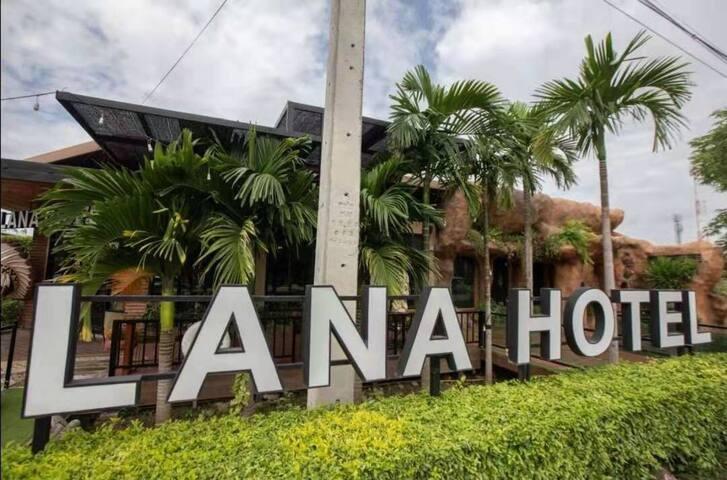 Lana Hotel