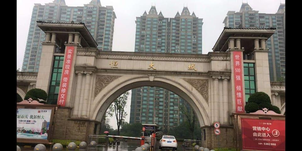 蜀汉E家·汉中高速口简欧能做饭能打牌两居室