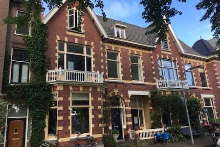 the hidden pearl of Holland - 2 - Haarlem - Bed & Breakfast
