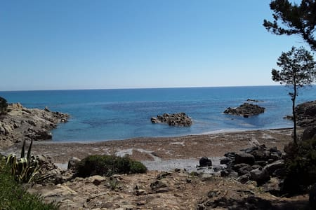 Appartement 50 meters from the beach in Orosei