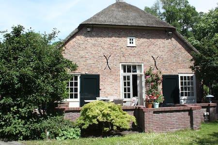 17th century farmhouse between The Hague and Delft - Rijswijk - Villa