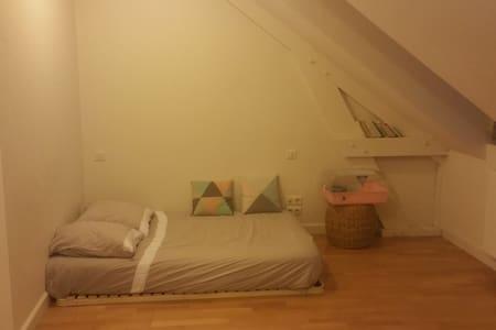 Studio cosy dans l'hypercentre - Rennes
