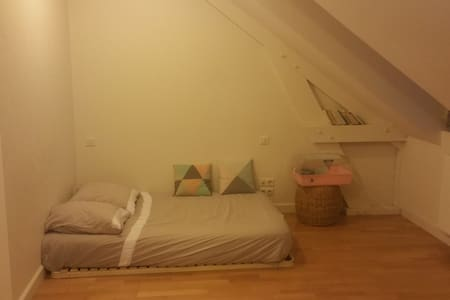 Studio cosy dans l'hypercentre - Rennes - Apartmen