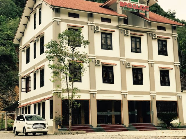 Phong Nha Little Villa