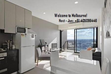Melbourne City /  CBD Apartment