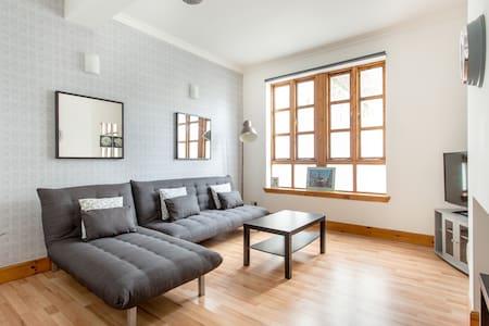 Central Edinburgh Apartment - Эдинбург