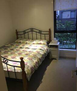 Clean and good room - Cheltenham - Řadový dům