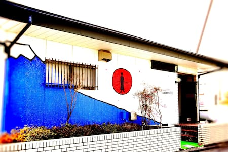 Hostel SAMURISE4/New open!!/Mt.Fuji - 南都留郡富士河口湖町