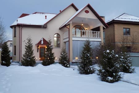 Luxury cottage 5 km from Moscow - Vidnoye