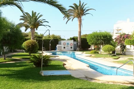 Lovely Apartment Right on The Beach - Vista de los Ángeles-Rumina