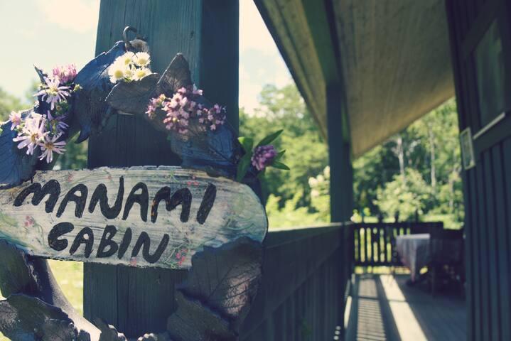 鶴居村の森の中のキャビン:4人迄同料金:ゆったりと時間を過ごしたい人向け、車が必ず必要な場所です。