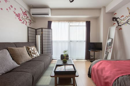 Nice Kyoto stay,in middle of Gion! - Kyōto-shi - Apartment