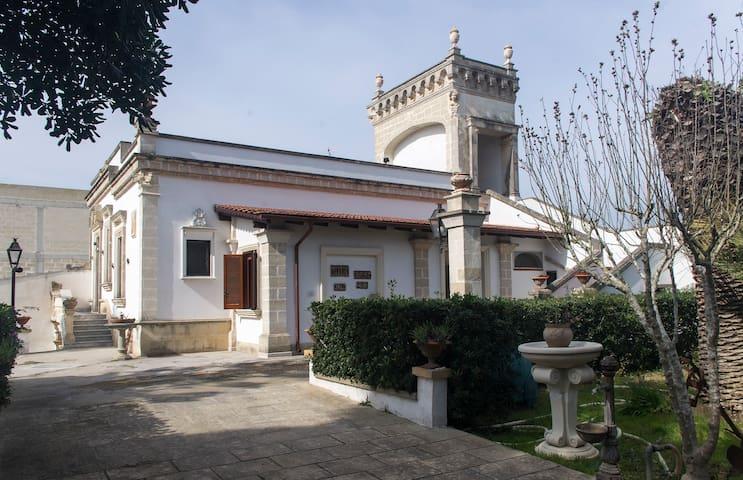 Antica Villa immersa in Giardino - Avetrana - Huvila