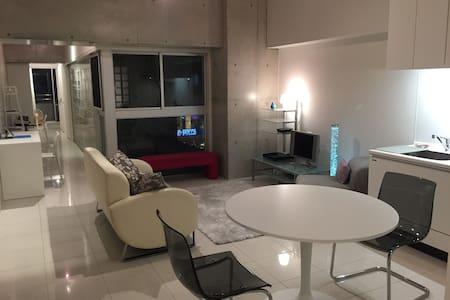"""Luxurious Japanese """"designer's"""" apartment - 福岡市 - 公寓"""