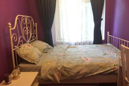 Уютная и чистая комната! - Moskva