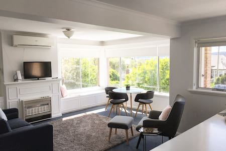 Elphin Apartments - Launceston
