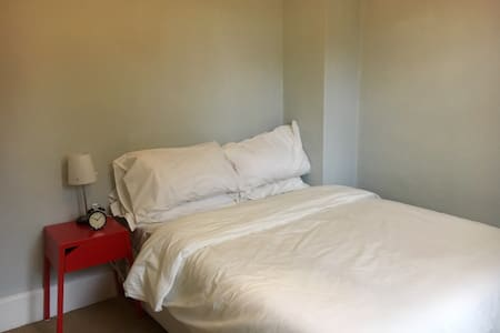 Double bedroom in Cambridge centre - Cambridge - Haus