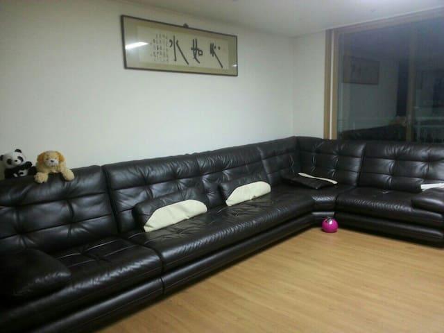 Safty Apartment