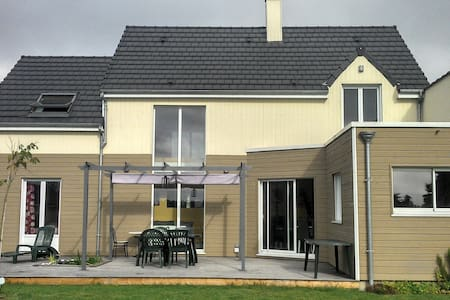 Maison entière au coeur de la vallée e la Loire - Chaingy - Rumah