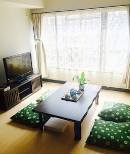 Ikebukuro Station walk six minutes with free wifi. - Apartemen
