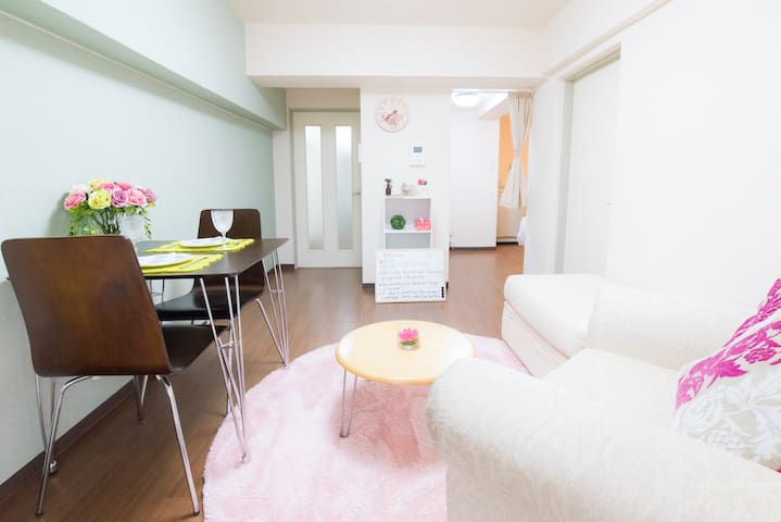 4 PERSONS /5 MINS FROM STATION /CUTE & COZY ROOM