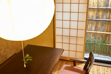 *2min walk to Stn*Cute MACHIYA house*WiFi(Hakuto) - Higashiyama-ku, Kyōto-shi
