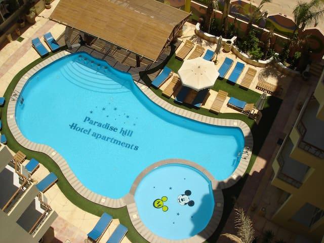 Studio (413) - Paradise Hill Apartments, Hurghada