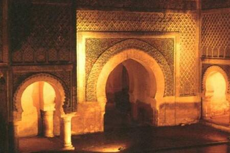 tradition et simplicité - Meknes - Apartamento
