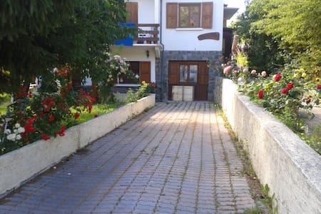 Appartement avec Jardin proche vieille-ville - Apartment