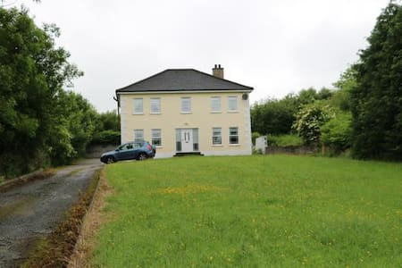 Cabra accommodation BS - Cavan - Lägenhet
