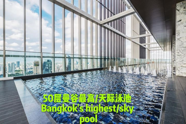 【FC】Luxury Condo in heart of Bangkok素坤逸24豪华公寓中文服务2