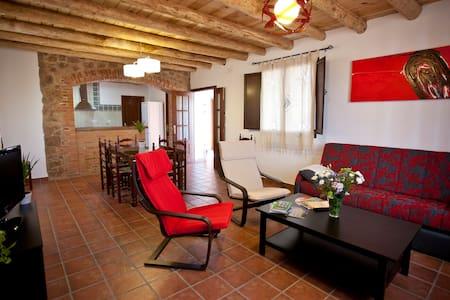 Casa Rural La Serrana de Aracena - Арасена - Дом
