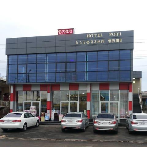 HOTEL POTI - Khobi