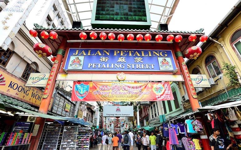 Sightseeing - Petaling street aka China Town