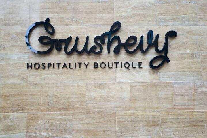 Grushevy hospitality boutique - Алматы, KZ - Bed & Breakfast