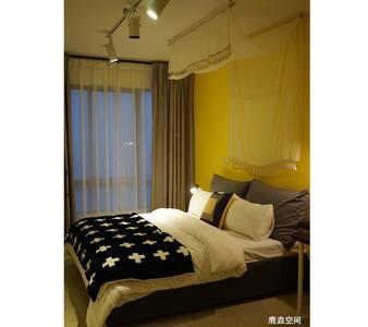 |鹿垚之家|3号线火锅一条街及火车北站旁的小公寓 - Chongqing