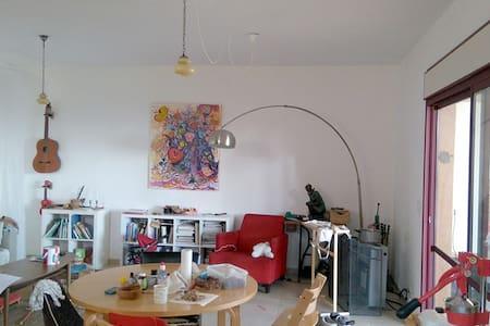 Lovely home in Amirim for Pesach - 艾米瑞姆(Amirim) - 公寓
