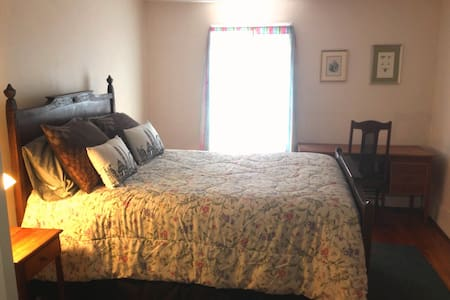 Relaxed Setting Near URI/Beaches/Newport (Decodon) - Huis
