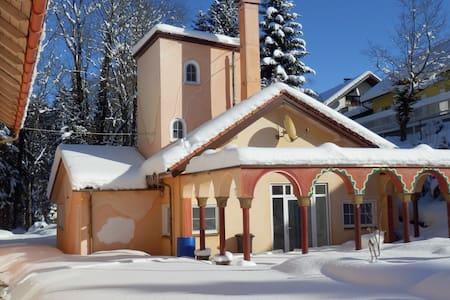 Künstlerhaus an der Rottach - Kempten (Allgäu) - Huis