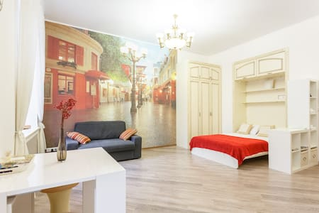 Old Arbat -Studio Apartment . - Moscow - Apartment