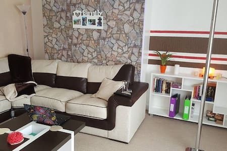 Comfi room close to loxely and Peack District - Sheffield