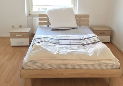 Awesome room in city centre - Kaiserslautern - Apartment