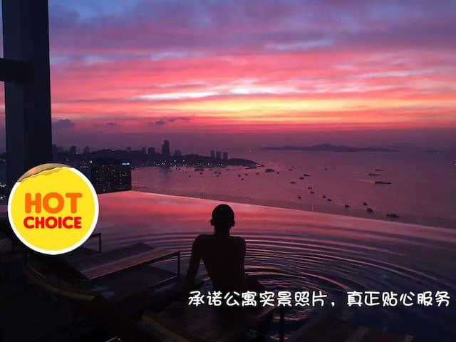 芭堤雅市中心的高层海景公寓,sea view condo 4星级酒店公寓享受最高的泳池 - Muang Pattaya - Appartement